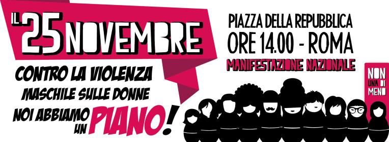 Estremamente 25 novembre - Giornata mondiale contro la violenza sulle donne RZ13